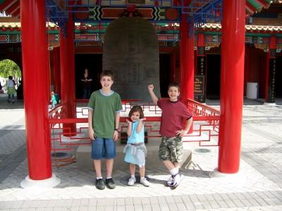 china-kids.jpg